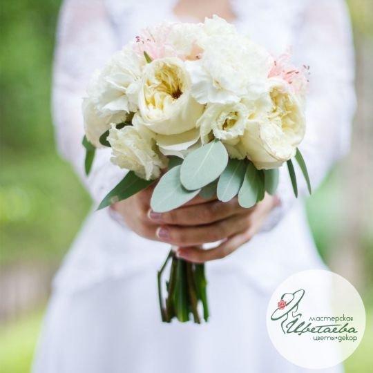 Свадебный букет «Крем-брюле» из пионов