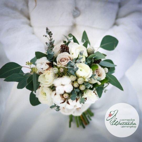 Свадебный букет «Сон невесты»