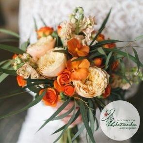 Букет для осенней свадьбы c доставкой в Томске