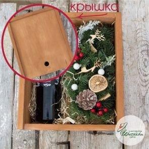 Ящик для подарка с крышкой