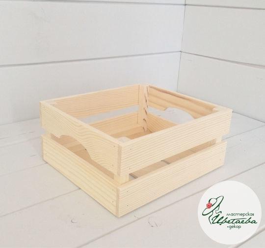 Ящик двухъярусный