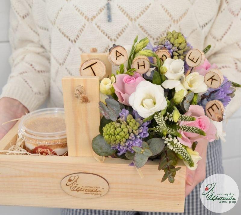 Цветочница на Татьянин День