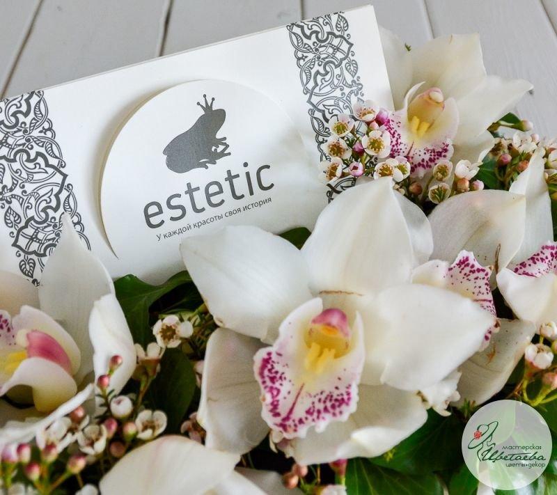подарочный сертификат Эстэтик макро