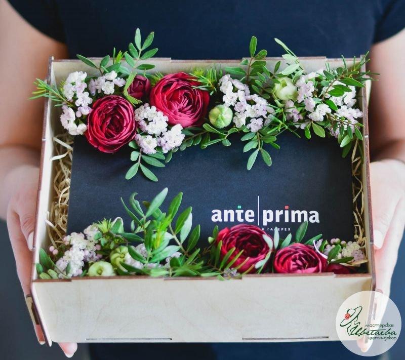 антеприма в коробочке с цветами