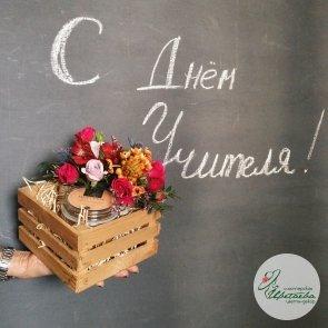 Мини-ящичек с цветами и медом для учителя
