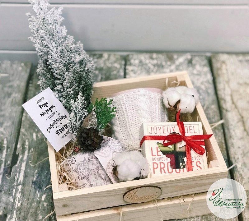 Новогодний набор в подарок