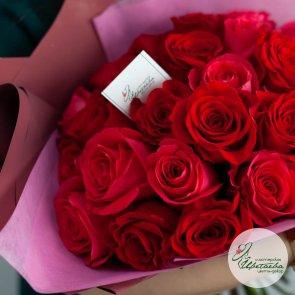 Цветы «День влюбленных»