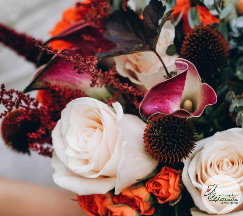 Букет невесты «Осень»